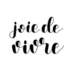Joie de vivre joy of life in french lettering vector