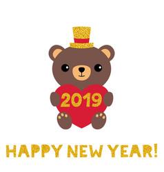 New year card with a cute cartoon bear vector