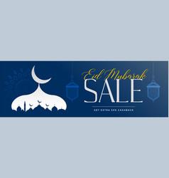 blue eid mubarak sale banner template vector image
