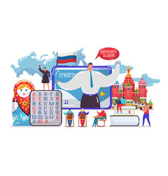 Learning russian language vector
