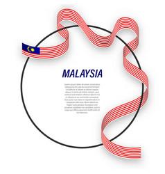 waving ribbon flag malaysia on circle frame vector image