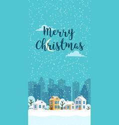 christmas winter vertical landscape vector image
