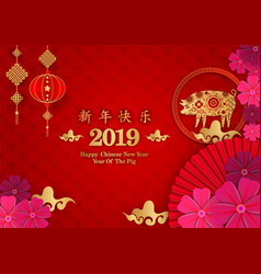 Gold color happy chinese new year 2019 year of vector