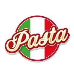 italian pasta sign lettering retro vector image