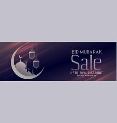 shiny eid mubarak sale banner design vector image