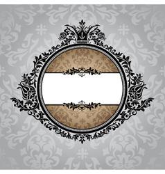 abstract royal ornate vintage frame vector image