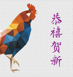 polygonal rooster symbol of 2017 with traditional vector image
