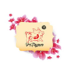 spring sale banner design with sakura blossom vector image