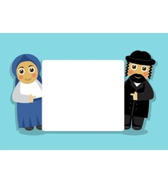 Jewish family and a white background vector image vector image
