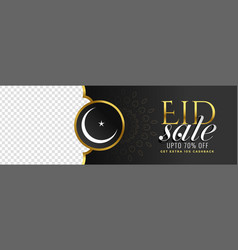 Black eid festival sale banner with image space vector