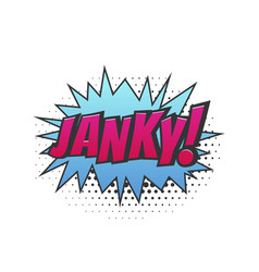 Janky icon of poor quality as slang in comic vector