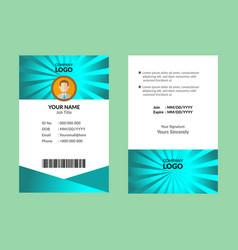 Best id card 5 vector