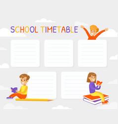 elementary school timetable weekly planner vector image