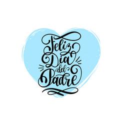 Feliz dia del padre spanish translation the vector