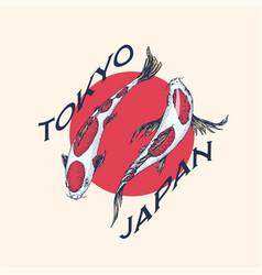 Koi carp and red sun japanese fish badge korean vector