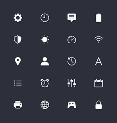 setting simple icons vector image