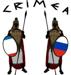 Crimea protectors vector