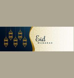 Islamic eid mubarak festival banner vector