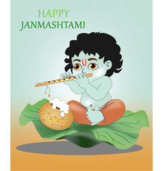 little krsna sits on a lotus leaf vector image