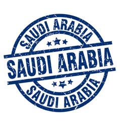 Saudi arabia blue round grunge stamp vector