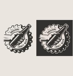 vintage brewing print vector image