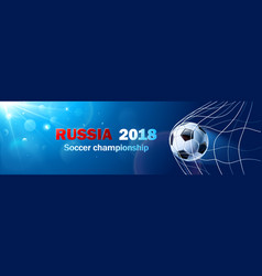 Soccer world cup russia vector