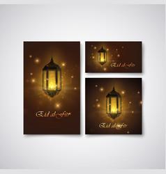 eid al-fitr vector image