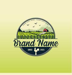 farm logo template vector image
