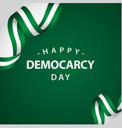 Happy democracy day template design vector