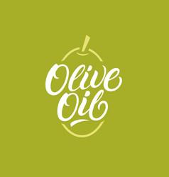 olive oil hand written lettering logo vector image