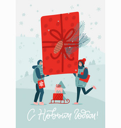 small people carrying and dragging big red gift vector image