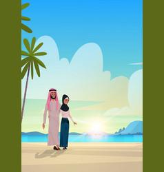 Arabic couple in love arab man woman embracing vector