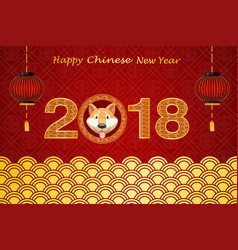 happy chinese new year card template with dog and vector image
