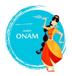 Happy onam indian woman dancing vector