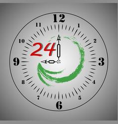 twenty four hours vector image