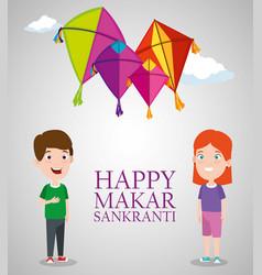 Boy and girl with makar sankranti event vector