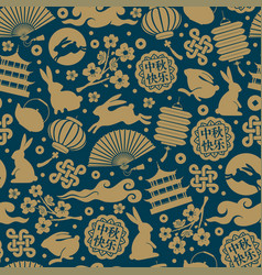 Mid autumn festival seamless pattern vector