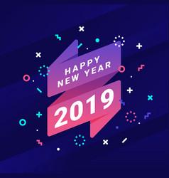 Modern fun happy new year greetings vector