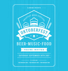 Oktoberfest beer festival celebration retro vector