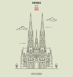 Votive church in vienna austria vector