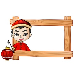 Chinese girl with wooden frame vector