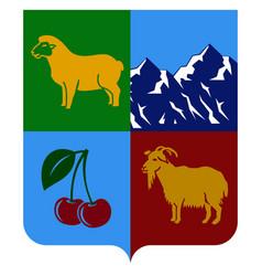Coat arms kalbajar in azerbaijan vector