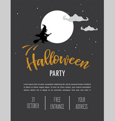 halloween party invitation template scary witch vector image