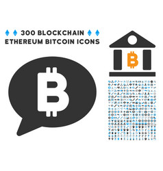 bitcoin message balloon flat icon with collection vector image