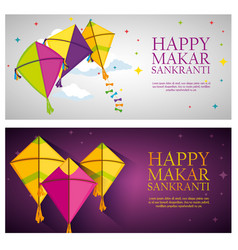 Set kites design to celebrate makar sankranti vector