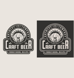 vintage craft lager beer emblem vector image