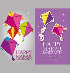 Set kites to celebrate makar sankranti ceremony vector