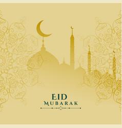 eid mubarak festival card elegant design vector image