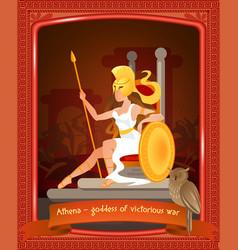 Flat cartoon athena goddess victorious war vector