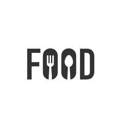 food restaurant logo vector image